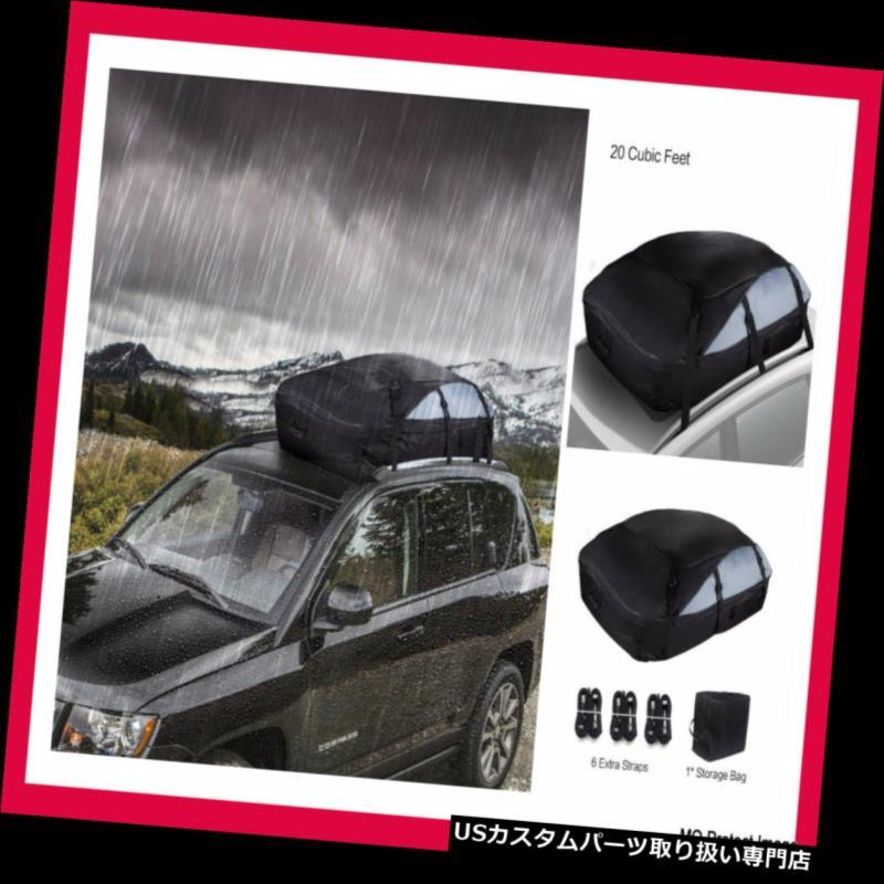 カーゴ ルーフ キャリア ルーフトップThule車の貨物ボックスケース20立方収納オーガナイザーカバーキャリアラック Roof Top Thule Car Cargo Box Case 20 Cubic Storage Organizer Cover Carrier Rack