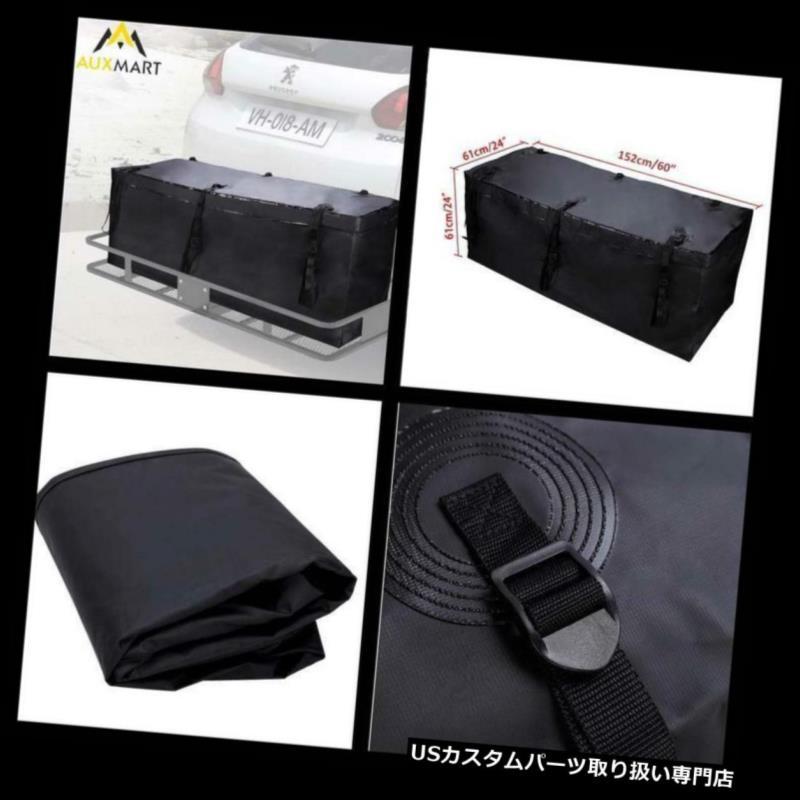 カーゴ ルーフ キャリア 車のオートバックトラベル収納ボックス防水ヒッチカーゴキャリアバッグ20 Cu Ft新しい Car Auto Back Travel Storage box Waterproof Hitch Cargo Carrier Bag 20 Cu Ft NEW