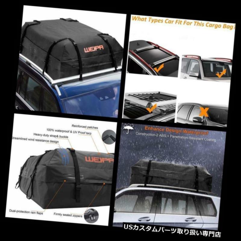 カーゴ ルーフ キャリア 頑丈な車の自動屋根の上の荷物の収納袋の防水SUVの貨物運搬船 Heavy Duty Car Auto Roof Top Luggage Storage Bag Waterproof SUV Cargo Carrier
