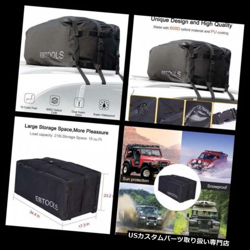 カーゴ ルーフ キャリア SUVの自動屋上車の貨物運搬人旅行収納袋は15立方フィートを防水します SUV Auto Rooftop Car Cargo Carrier Travel Storage Bag Waterproof 15 Cubic Feet