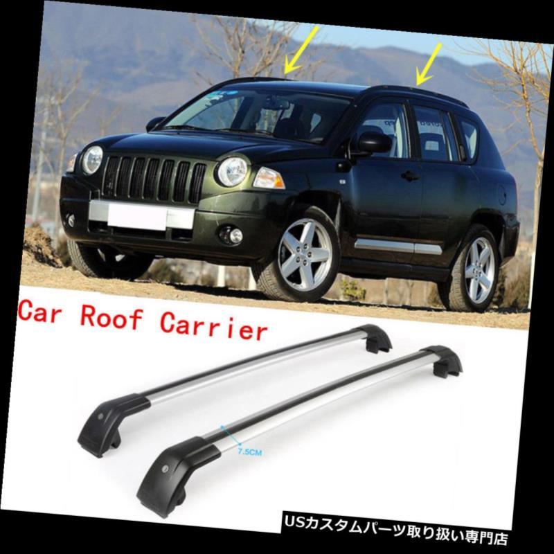 カーゴ ルーフ キャリア ジープコンパス2013-2015年のための2pc自動荷物のキャリアのルーフラックの貨物refit 2pc Auto Luggage Carrier Roof Rack Cargo Refit For Jeep Compass 2013-2015