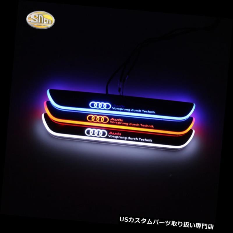 LEDステップライト アウディA4 B9 RS4 2013-2015ムービングライトドアスカッフプレートペダルのための導かれたドアシル Led door sill for Audi A4 B9 RS4 2013-2015 moving light door scuff plate pedal