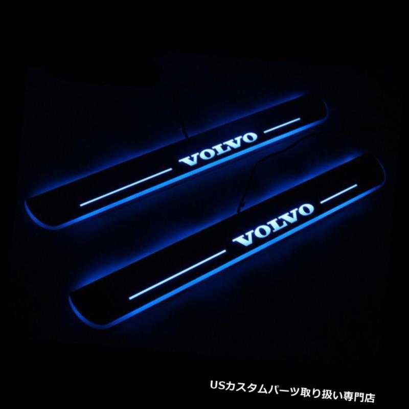 LEDステップライト 4ピースLEDウェルカムムービングライトドアシルスカッフプレートペダルVolvo XC60 15-2016 4pcs LED Welcome Moving Light Door Sill Scuff Plate Pedal For Volvo XC60 15-2016