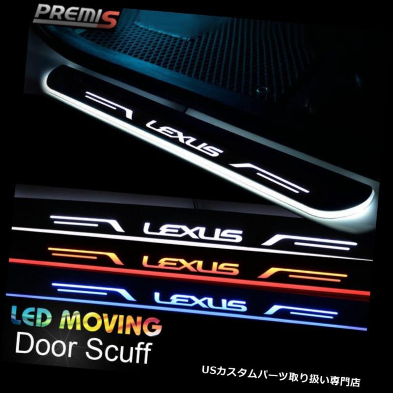 LEDステップライト Lexus NX200T 300H 15のLEDドア敷居擦り傷誘導カラフルなムービングライト LED Door Sill scuff induction Colorful moving light For Lexus NX200T 300H 15