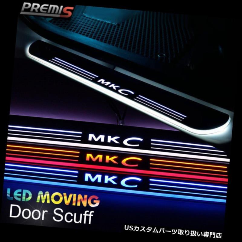 LEDステップライト リンカーンMKC 2015-16のためのLEDのドアの土台のすり傷の誘導の多彩な移動ライト LED Door Sill scuff induction Colorful moving light For Lincoln MKC 2015-16