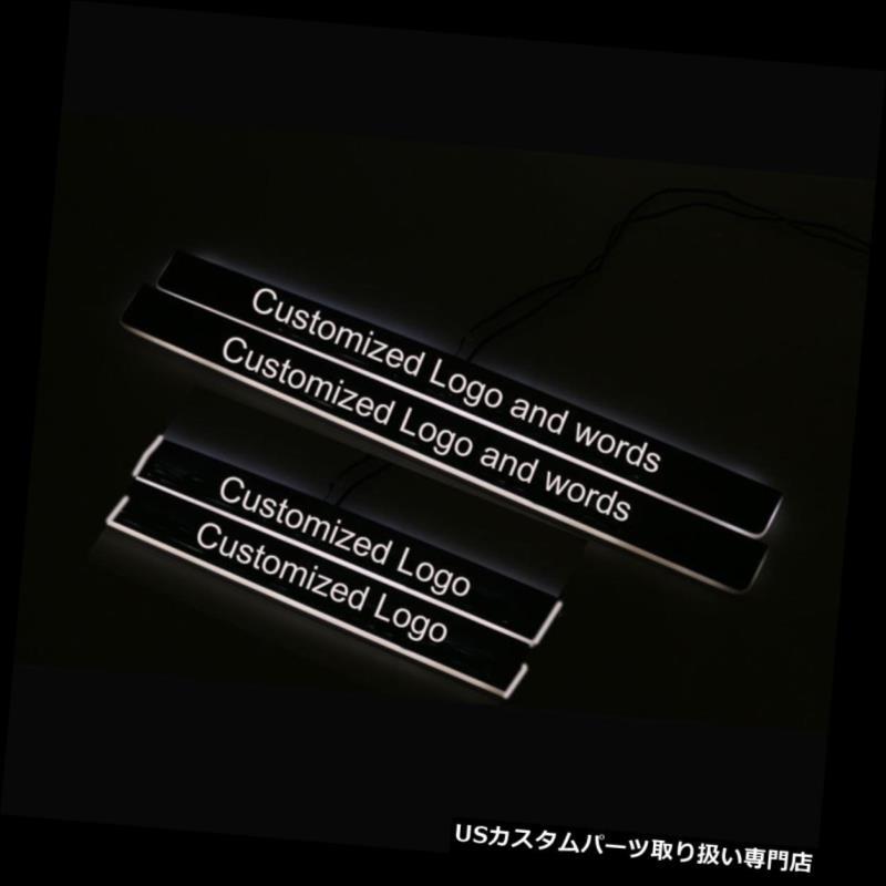 LEDステップライト フォルクスワーゲンティグアンムービングライトドアスカッフプレートペダル用ドアシル Led door sill for Volkswagen Tiguan moving light door scuff plate pedal