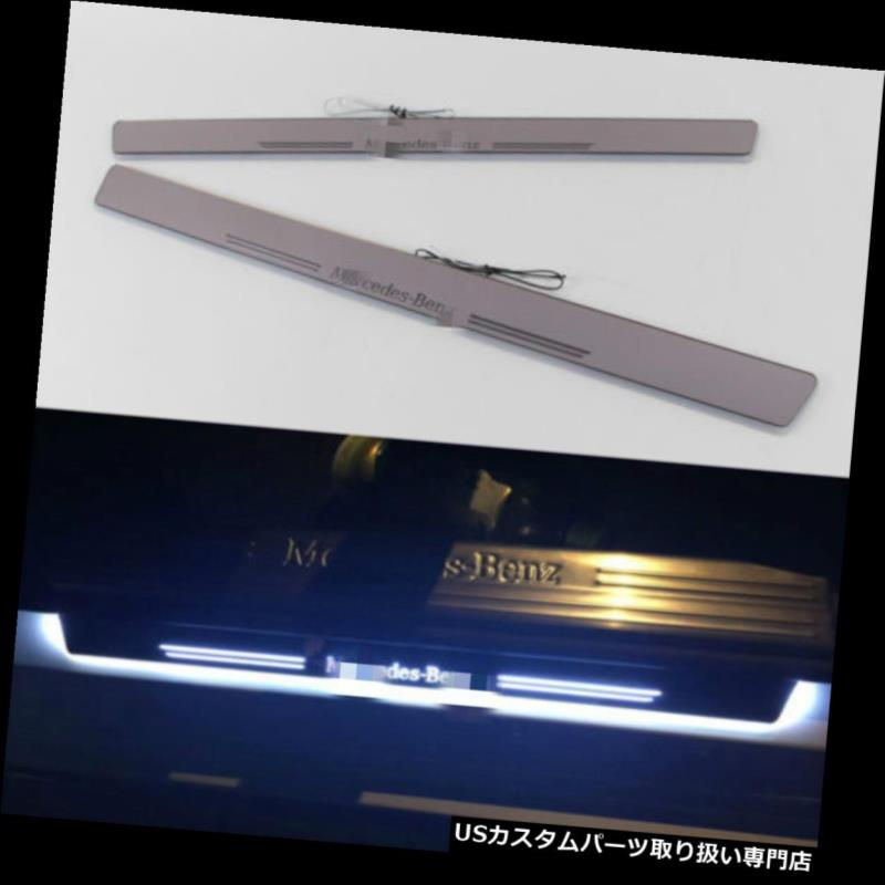 LEDステップライト メルセデスベンツW204用4本LEDライトドアシルスカッフプレートガードトリムパネル 4pcs LED Light Door Sill Scuff Plate Guard Trim Panel For Mercedes Benz W204