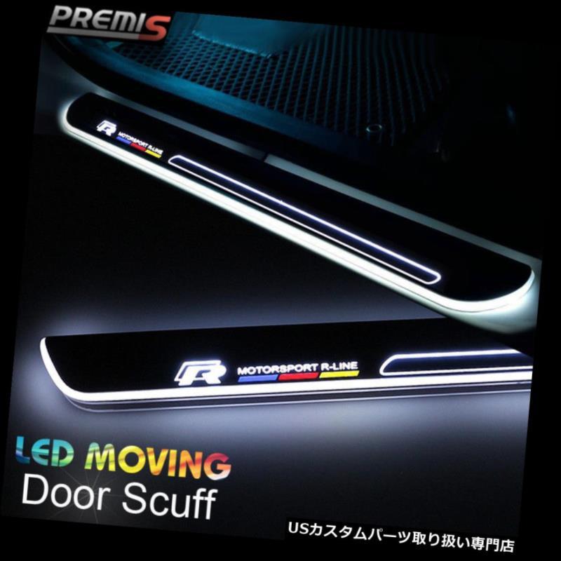 LEDステップライト フォルクスワーゲンのゴルフRのためのLEDのドアの土台のすり傷の誘導の多彩な移動ライト LED Door Sill scuff induction Colorful moving light For Volkswagen Golf-R