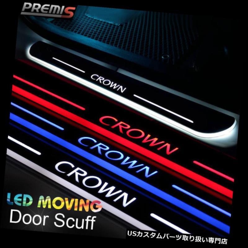 LEDステップライト トヨタの王冠2014-15のためのLEDのドアの土台のすり傷の誘導の多彩な移動ライト LED Door Sill scuff induction Colorful moving light For Toyota Crown 2014-15