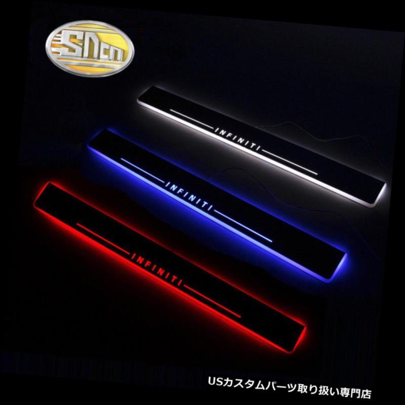 LEDステップライト Infiniti FX35用LEDスカッフプレートトリムペダルLEDムービングドアシルパスライト LED Scuff PlateTrim Pedal LED Moving Door Sill Pathway Light For Infiniti FX35