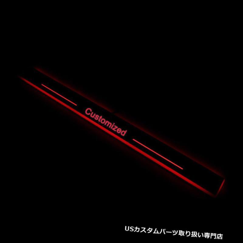 LEDステップライト Infiniti QX50ムービングライトドアスカッフプレートペダル用ドアシル Led door sill for Infiniti QX50 moving light door scuff plate pedal
