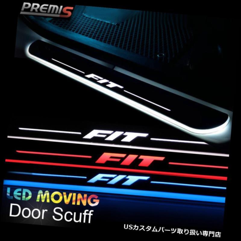 LEDステップライト ホンダのためのLEDのドアの土台のすり傷の誘導の多彩な移動ライトは14-16に合いました LED Door Sill scuff induction Colorful moving light For Honda Fit 14-16