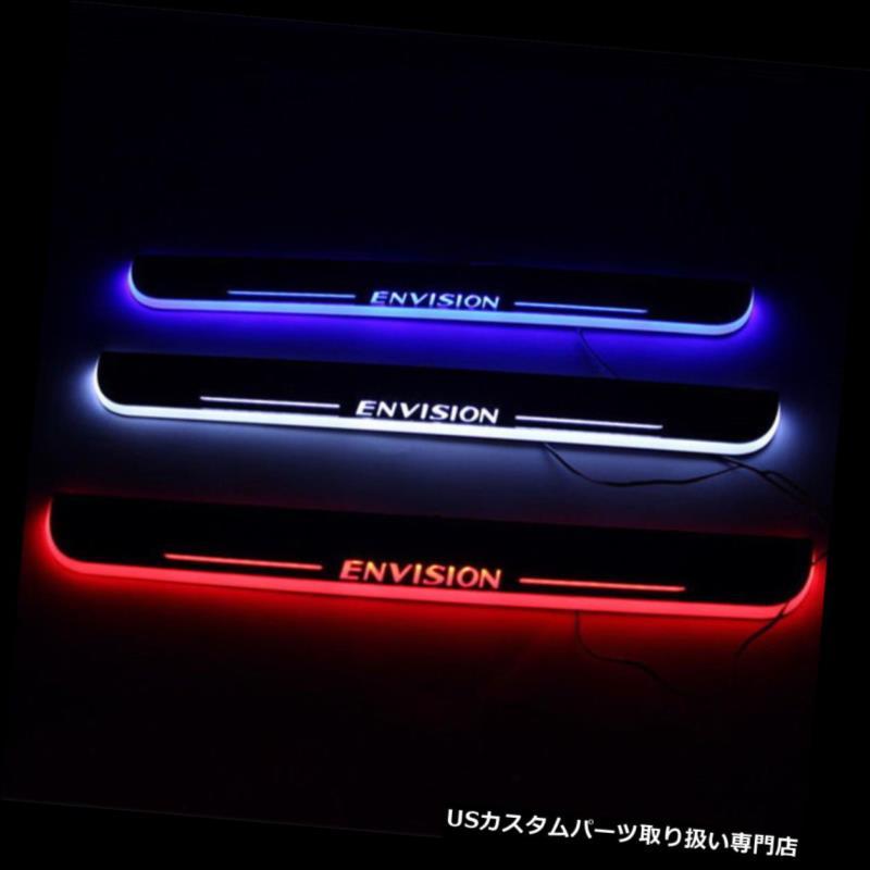 LEDステップライト ビュイックの想像16-17のための2x LEDの移動歓迎ライトドアシルスカッフプレートペダル 2x LED Moving Welcome Light Door Sill Scuff Plate Pedal For Buick Envision 16-17