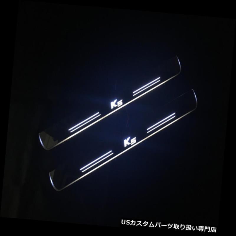 LEDステップライト KIA K5のためのSncn LEDのドアシルは移動ドアの損傷の版ライト4pcs白を導きました Sncn LED Door sill for KIA K5 Led moving door scuff plate light 4pcs White