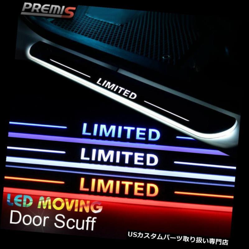 LEDステップライト フォードのMondeo限界13-15のためのLEDのドアの土台のすり傷の誘導の多彩な移動ライト LED Door Sill scuff induction Colorful moving light For Ford Mondeo Limit 13-15