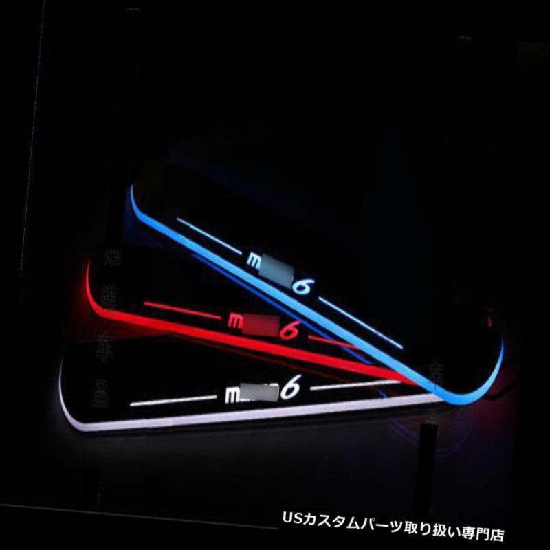 LEDステップライト LEDライトドアスカッフ敷居プレート2個マツダ6マツダ6 2014-2016 LED Light Door scuff Sill Plates 2pcs Mazda 6 Mazda6 2014-2016