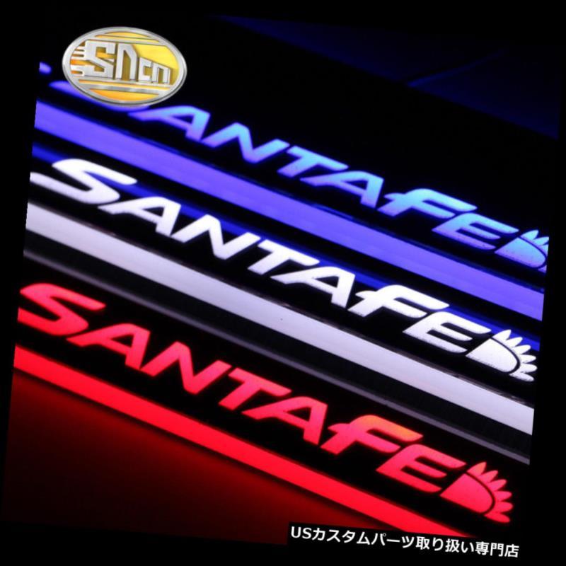 LEDステップライト ヒュンダイサンタフェのためのLED車のスカッフプレートのトリムペダルLEDのドアの敷居の経路ライト LED Car Scuff Plate Trim Pedal LED Door Sill Pathway Light For Hyundai Santa Fe