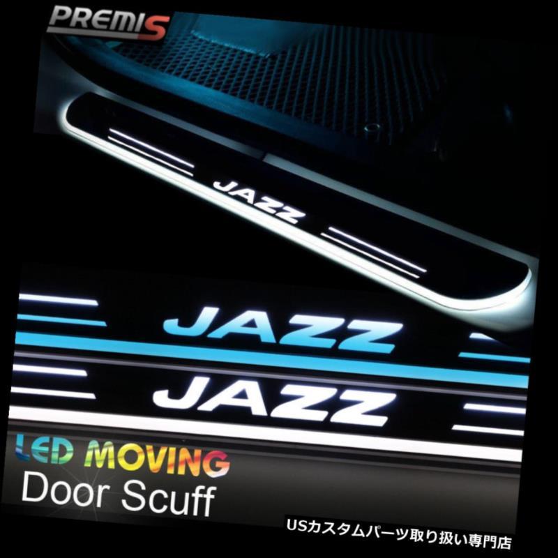 LEDステップライト ホンダJAZZ 14-16のためのLEDのドア敷居の損傷の誘導の多彩な移動ライト LED Door Sill scuff induction Colorful moving light For Honda JAZZ14-16