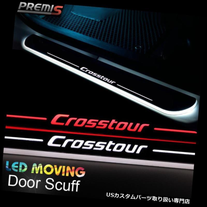 LEDステップライト ホンダのcrossstour 14-15のためのLEDのドアの土台のすり傷の誘導の多彩な移動ライト LED Door Sill scuff induction Colorful moving light For Honda crosstour14-15