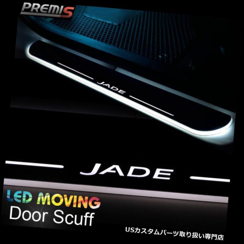 LEDステップライト ホンダの玉2014-2015年のためのLEDのドアの土台のすり傷の誘導の多彩な移動ライト LED Door Sill scuff induction Colorful moving light For Honda jade 2014-2015
