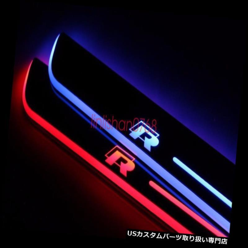 LEDステップライト VW EOS 2011-2014のための2個のLEDドア敷居スカッフプレートトレストールドトリムパネル 2 pcs LED Door sill Scuff Plate threthold Trim Panel For VW EOS 2011-2014
