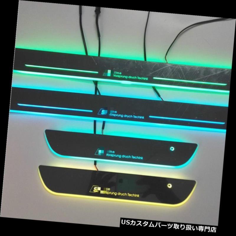 scuff Colorful LED Sill Audi Audiの斜面のための4PCS For moving SLINE light induction Door 4PCS LEDステップライト LEDのドアの土台の損傷の誘導の多彩な移動ライト
