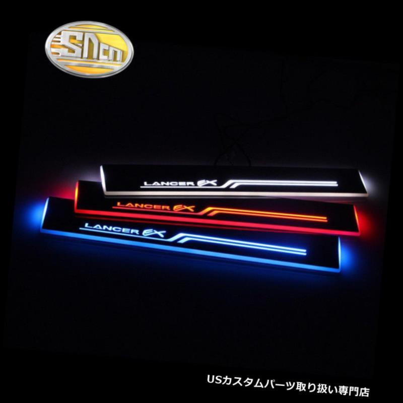 LEDステップライト 三菱ランサーのためのLED車のスカッフプレートトリムペダルLEDドア敷居経路ライト LED Car Scuff Plate Trim Pedal LED Door Sill Pathway Light For Mitsubishi Lancer