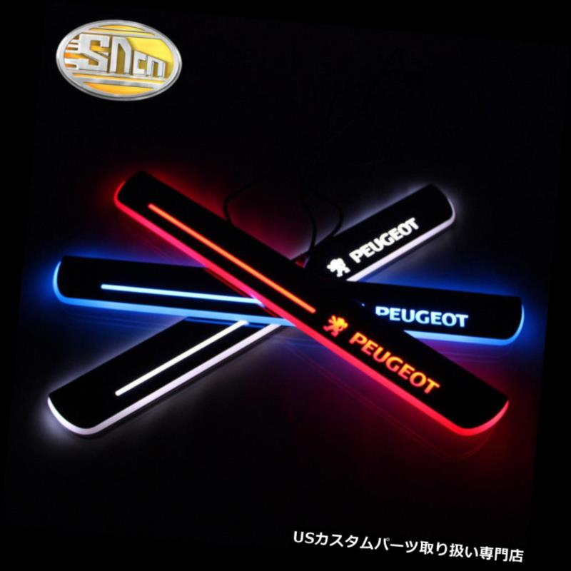 LEDステップライト プジョー307のための移動LED車のスカッフプレートトリムペダルドア敷居経路ライト Moving LED Car Scuff Plate Trim Pedal Door Sill Pathway Light For Peugeot 307
