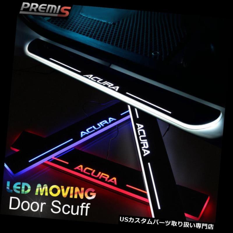 LEDステップライト アキュラMDX 2007-2016年のためのLEDのドアの土台のすり傷の誘導の多彩な移動ライト LED Door Sill scuff induction Colorful moving light For Acura MDX 2007-2016