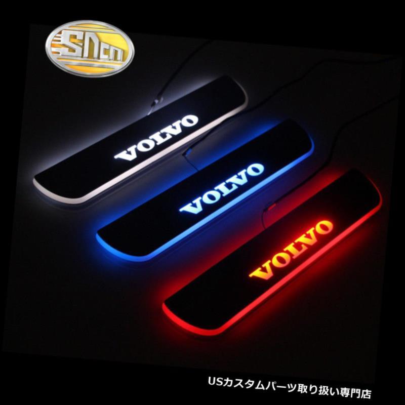 LEDステップライト ボルボXC60のためのLEDのドアの土台の経路ライトを動かすLED車のスカッフプレートトリムペダル LED Car Scuff Plate Trim Pedal Moving LED Door Sill Pathway Light For Volvo XC60
