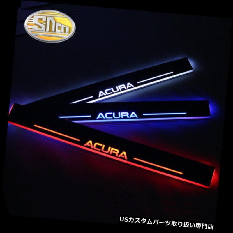 LEDステップライト 2PCS経路ライトLED車のスカッフプレートドアシルカバーガードペダルアキュラTLX 2PCS Pathway Light LED Car Scuff Plate Door Sill Cover Guard Pedal For Acura TLX