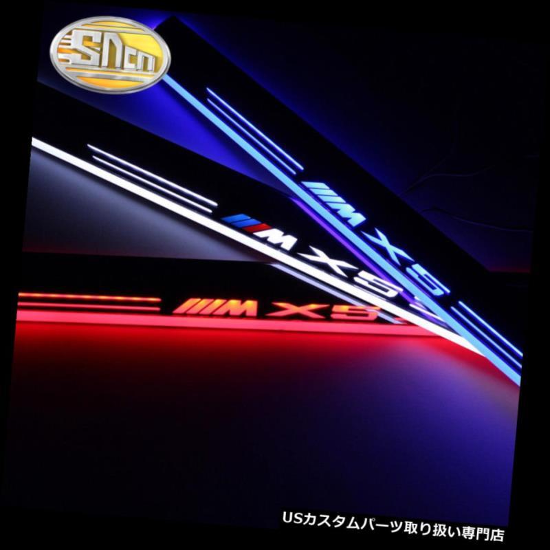 LEDステップライト BMW X5のための移動LED車のスカッフプレートトリムペダルLEDのドアの敷居の道ライト Moving LED Car Scuff Plate Trim Pedal LED Door Sill Pathway Light For BMW X5