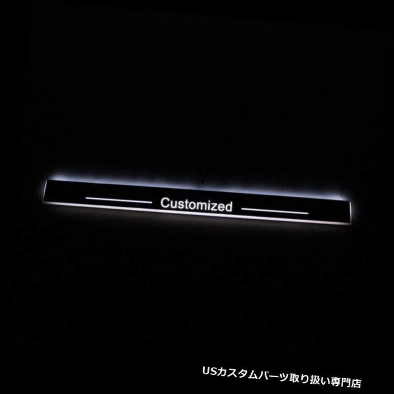 LEDステップライト Infiniti FX35 FX37 FX50のための導かれたドア枠 Led door sill for Infiniti FX35 FX37 FX50 Moving LED door scuff plate pedal
