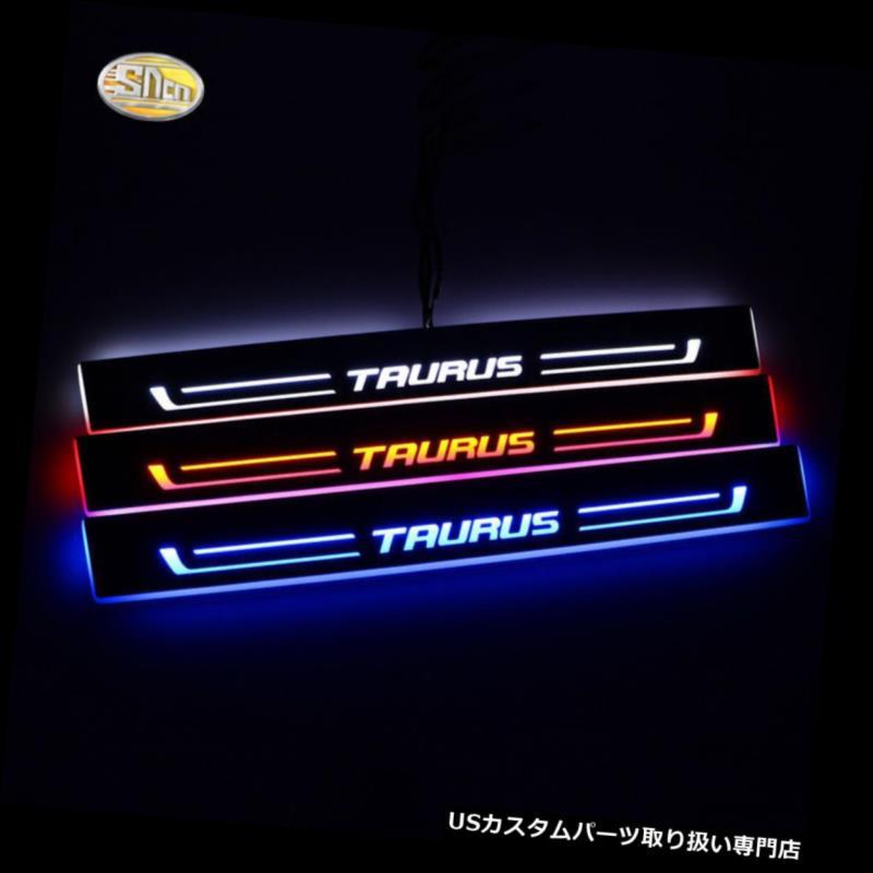 LEDステップライト LED車のスカッフプレートトリムペダルLEDドア敷居道ライト用フォードトーラス2015 LED Car Scuff Plate Trim Pedal LED Door Sill Pathway Light For Ford Taurus 2015