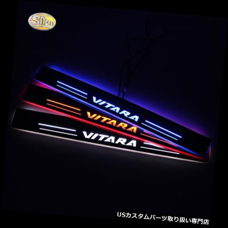LEDステップライト スズキVitara 2015 2016年の移動LEDのドアのスカッフプレートペダルのための導かれたドアシル Led door sill for Suzuki Vitara 2015 2016 Moving LED door scuff plate pedal