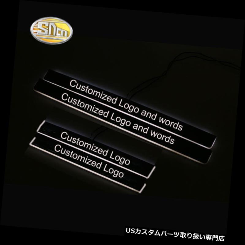 LEDステップライト フォルクスワーゲンVw Jettaムービングライトドアスカッフプレートペダル用ドアシル Led door sill for Volkswagen Vw Jetta moving light door scuff plate pedal