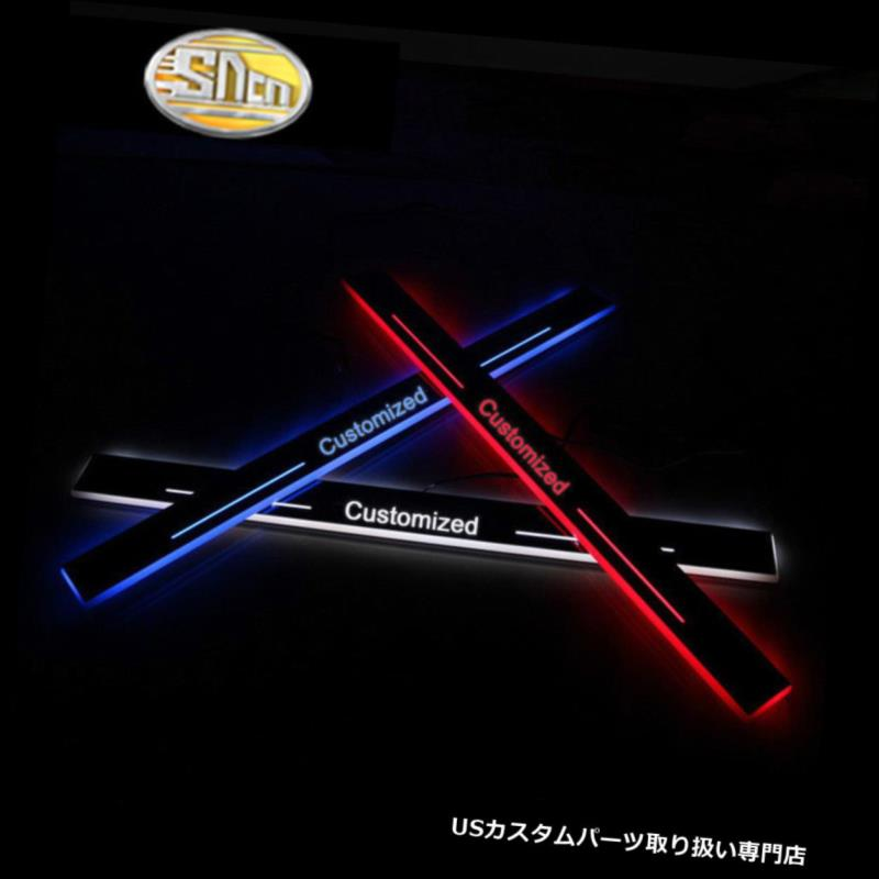 LEDステップライト Audi A5 S5用LEDライトドアシルスカッフプレートトリムペダル経路ウェルカムランプ LED Light Door Sill Scuff Plate Trim Pedal Pathway Welcome Lamp For Audi A5 S5