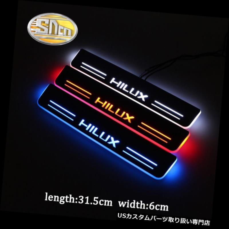LEDステップライト トヨタハイラックス2015-2016年2個のためのSncn LED後部ドアシルスカッフプレート Sncn LED Rear Door Sill Scuff Plate for Toyota Hilux 2015-2016 2 pcs