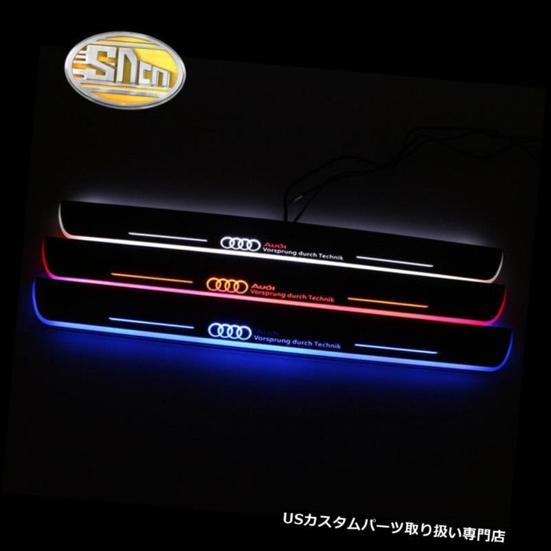 LEDステップライト Audi A1のためのLEDのドアの土台の経路ライトを動かすLED車のスカッフプレートトリムペダル LED Car Scuff Plate Trim Pedal Moving LED Door Sill Pathway Light For Audi A1