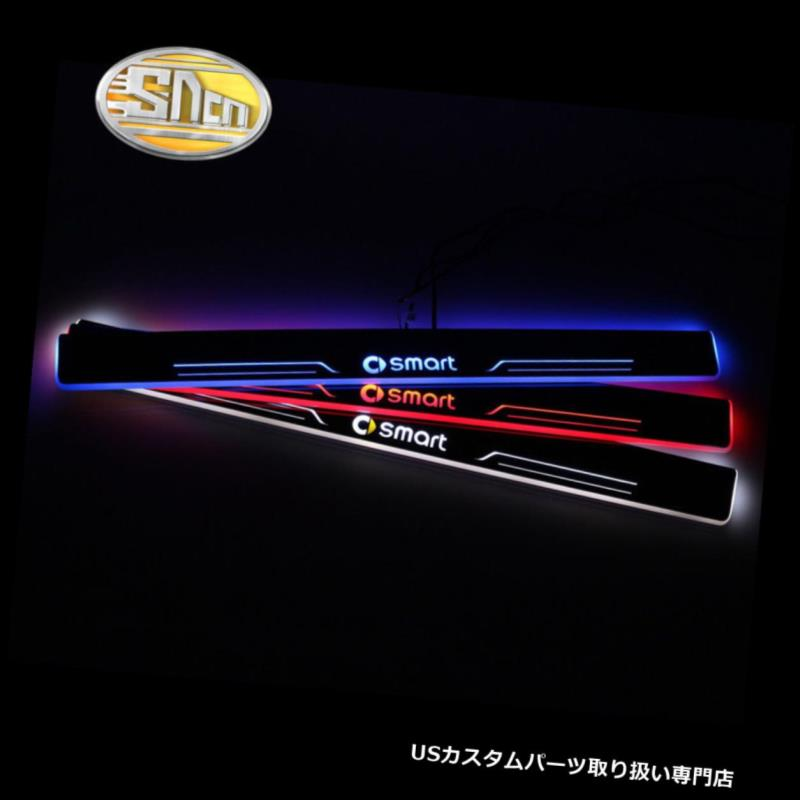 LEDステップライト メルセデスベンツスマートLED移動歓迎ドアシルスカッフプレート2015-2016用 For Mercedes Benz Smart LED Moving Welcome Door Sill Scuff Plate 2015-2016