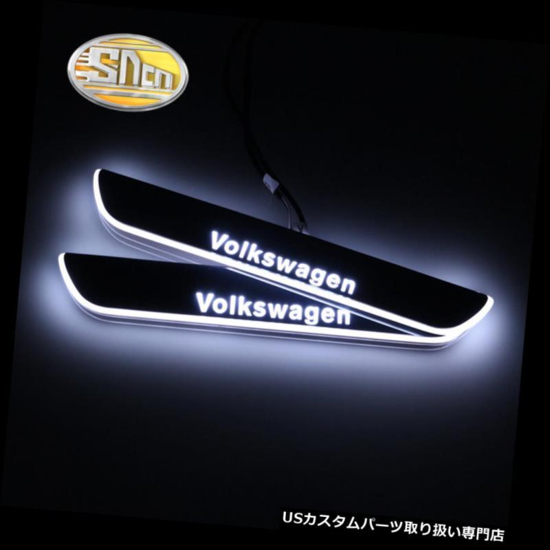 LEDステップライト フォルクスワーゲンCC 2013年2014年2015年のためのSncn LED後部ドアシルスカッフプレート Sncn LED Rear Door Sill Scuff Plate for Volkswagen CC 2013 2014 2015