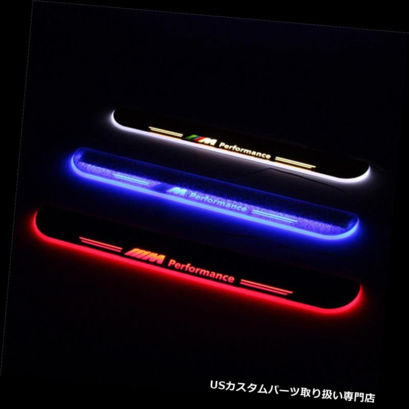 LEDステップライト BMW 5series F10 2010 - 2013 2本用Sncn LEDフロントドアシルスカッフプレート Sncn LED Front Door Sill Scuff Plate for BMW 5series F10 2010 - 2013 2pcs