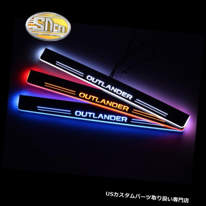 LEDステップライト 三菱Outlander 2007-2016年のためのSncn LEDの移動の歓迎のドアの土台の傷の版 Sncn LED Moving Welcome Door Sill Scuff Plate for Mitsubishi Outlander 2007-2016
