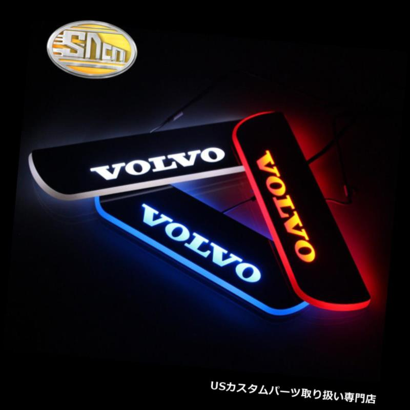 LEDステップライト ボルボS60 2015-2016用Sncn LEDリアドアシルスカッフプレート Sncn LED Rear Door Sill Scuff Plate for Volvo S60 2015-2016