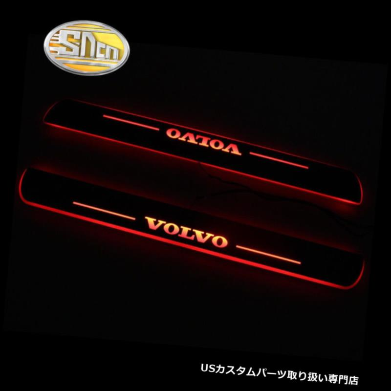 LEDステップライト Sncn LEDボルボXC 60 2015-2016のための歓迎のドアシルスカッフププレートを移動 Sncn LED Moving Welcome Door Sill Scuff Plate for Volvo XC60 2015-2016