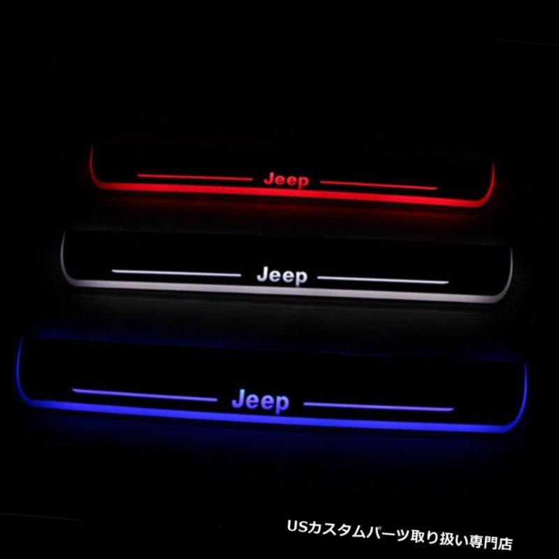 LEDステップライト ジープラングラー2007-2017年のための2x LEDの移動の歓迎のドアの土台の傷の版のペダル 2x LED Moving Welcome Door Sill Scuff Plate Pedal For Jeep Wrangler 2007-2017