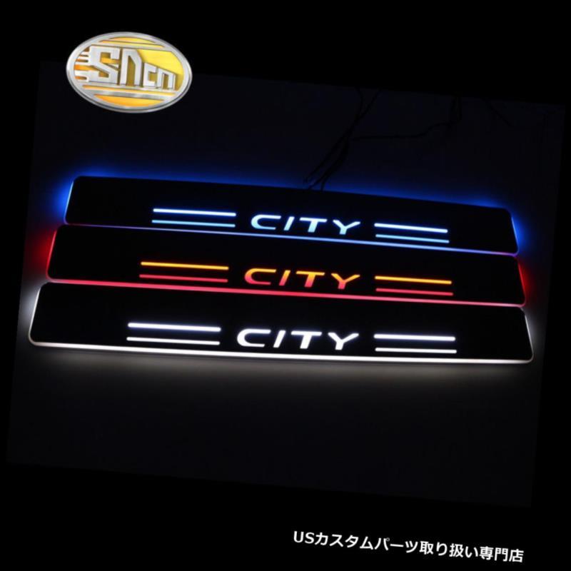 LEDステップライト ホンダ市2015-2016年のためのSncn LEDの移動の歓迎のドアの土台の傷の版 Sncn LED Moving Welcome Door Sill Scuff Plate for Honda City 2015-2016