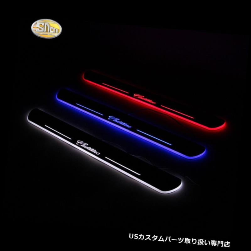 LEDステップライト Cncillac XT 5 2016 2017用Sncn LED移動ウェルカムドアシルスカッフプレート Sncn LED Moving Welcome Door Sill Scuff Plate for Cadillac XT5 2016 2017