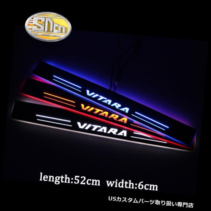 LEDステップライト Sncn LED移動ようこそドアシルスカッフプレートスズキビターラ2015-2016 Sncn LED Moving Welcome Door Sill Scuff Plate for Suzuki Vitara 2015-2016