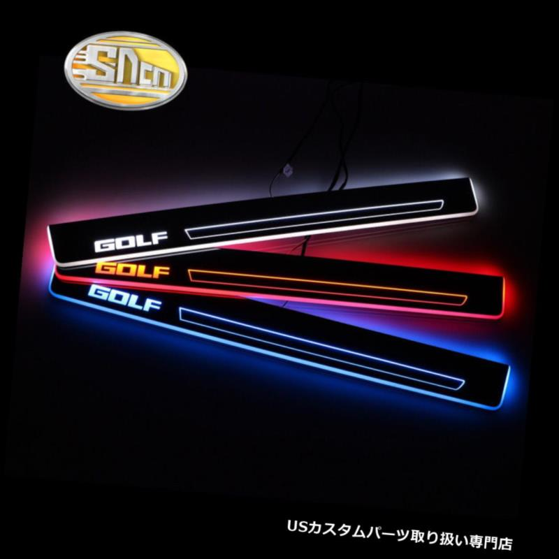 LEDステップライト フォルクスワーゲンゴルフ6 2009 - 2013 Sncn LED移動歓迎ドアシルスカッフプレート用 For Volkswagen Golf6 2009 - 2013 Sncn LED Moving Welcome Door Sill Scuff Plate